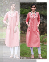 Woman Cotton Plain Fancy Kurti