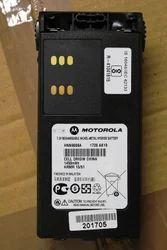 GP-338 Motorola Walkie Talkie Radio Battery