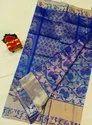 Uppada Allover Silk Sarees