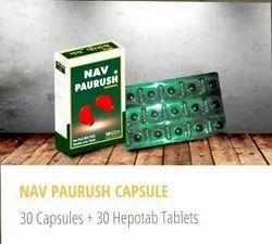 Nav Paurush Capsules