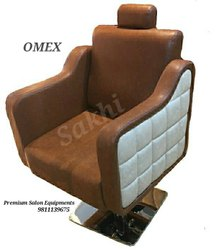 Hydraulic salon Chair - OMAX