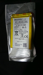 Motorola Mobile Battery - Buy and Check Prices Online for