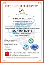 ISO 18644:2016 Certification Service