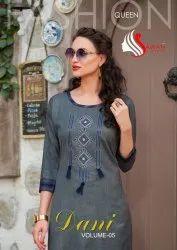 Textile Mall Presents Sawan Creation Dani Vol-5 Kurti With Bottom Catalog Collection