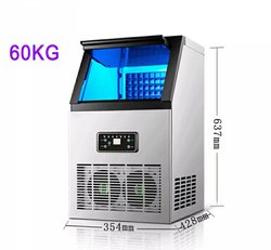 Automatic Ice Cube Machine