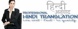 Hindi Translation Services India