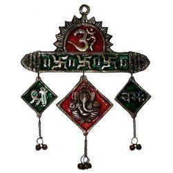 Metal Om Ganesha Hanging
