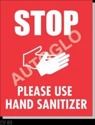 Covid19 Signage: Stop Please Use Hand Sanitizer