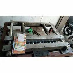 Shree Swami Machinery Automatic Spiral Notebook Making Machine, 0-10 Ton/day