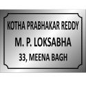 Name Plates Printing Service