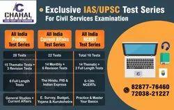 IAS/UPSC ALL-INDIA PRELIMS TEST SERIES