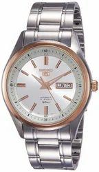 Seiko Automatic White Dial Men's Watch