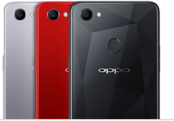 Oppo A37F - View Specifications & Details of Oppo Mobile Phones by