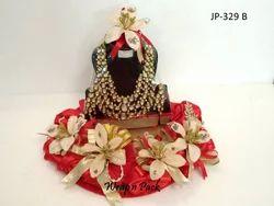Jewellery Display Tray For Tikka Ceremony