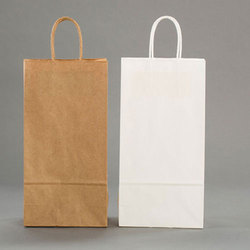 Double Wine Bottle Kraft Paper Bag
