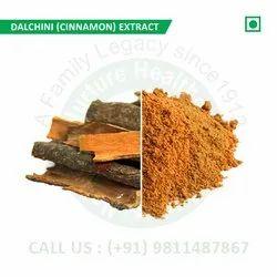 Dalchini (Cinnamon Bark, Cinnamomum Verum, Ceylon Cinnamon, Darchini, Qirfa, Dar Seenee)