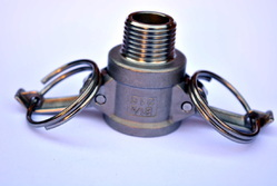 Cap Lock Coupling