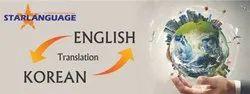 English to Korean Language Translation Service