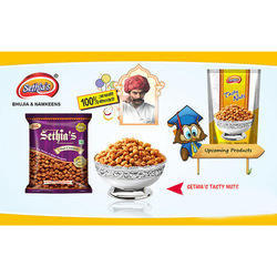 Namkeens - Manufacturers & Suppliers in India