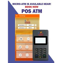 Shubh Money Manual POS Micro ATM, 12 V, Battery Capacity: 5 Hours