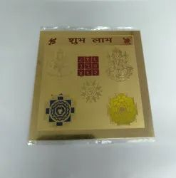 Golden Plated Shubh Labh Yantra