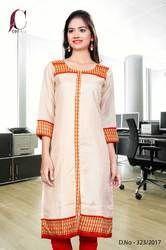 Beige with Red Orange Border Tripura Cotton Uniform Kurti