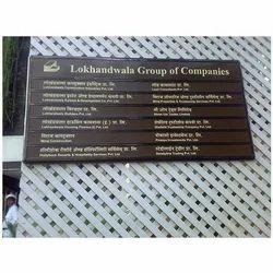 Informative Sign Board