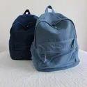 Denim School Bags