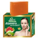 Aloe Vera Strawberry Soap (Anti-Inflammatory)