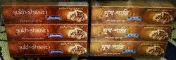 Sukh Shanti Chandana, Packaging Type: Box