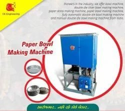 Single Die Fully Automatic Bowls Making Machine