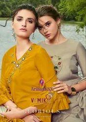Textile Mall Presents Arihant Nx Vamika Glorious Kurti With Bottom Catalog Collection