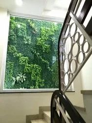 Special Artificial Vertical Garden Design