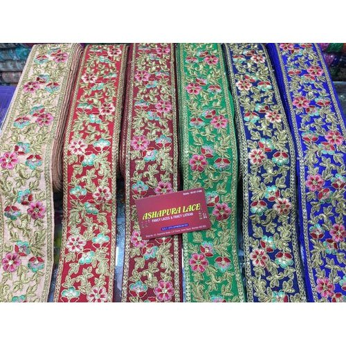 Multicolour Thread Embroidery Sequins Work Laces 10 Yards