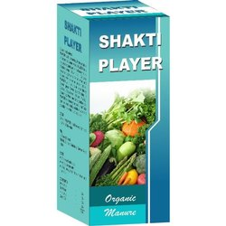 Shakti Player Organic Manure