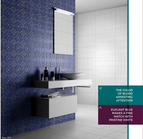 300x450 Ceramic Bathroom Wall Tiles