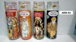 ARM-44 Aroma Prayer Candle