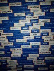 White Oman Gypsum Board, Thickness: 12 Mm