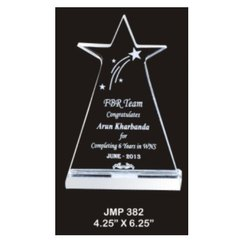 JMP 382 Award Trophy