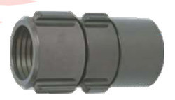 American Rocker Lug Couplings