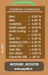 mobile recharge Distibutor high margin