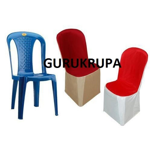 Plain Polyester Spandex Armless Chair Cover Id 15463826862