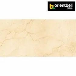 Orientbell PGVT ATLANTIS BEIGE Marble Floor Tiles