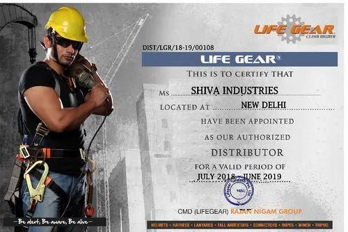 da5d9f955a1d Shiva Industries - Manufacturer from Old Delhi