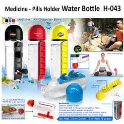 Red Blue Black Yellow Plastic H-043 Medicine Pill Water Bottle