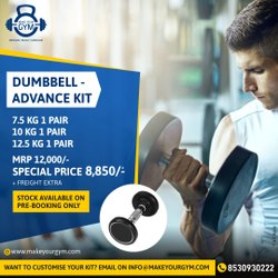 Fixed Weight Cast Iron Dumbbell Advance kit