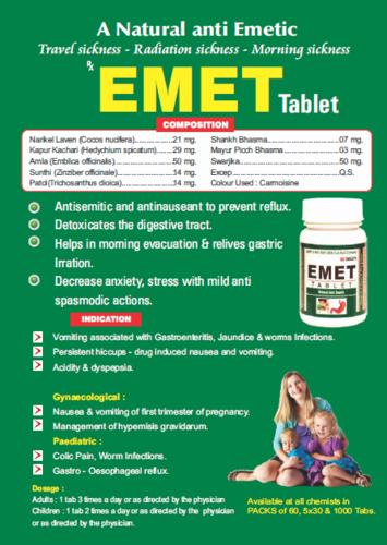 Emet Tablet