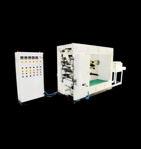 Water/Hot-Melt Based Coating & Lamination Machine
