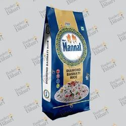 Center Seal Laminated Rice Pouch