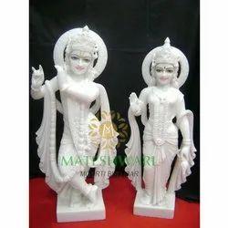 Krishna Marble Temple Statue